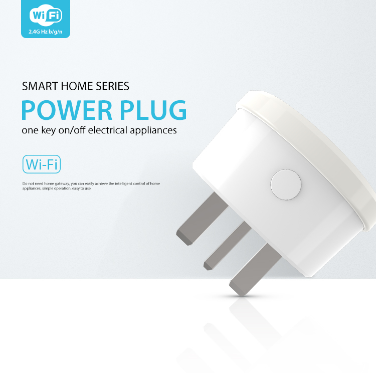 NEO WiFi smart UK power plug smart home series one key on/off electrical appliances