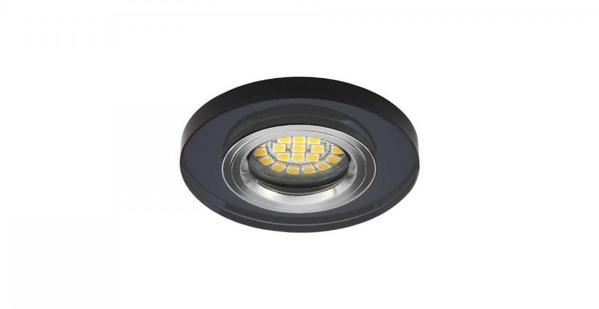 Spotlight ceiling fixtures